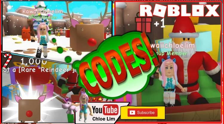 Roblox Present Simulator Gamelog - December 06 2019